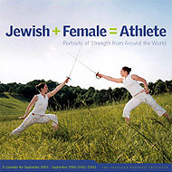 jewish-calendar-2476
