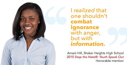 Amani Hill