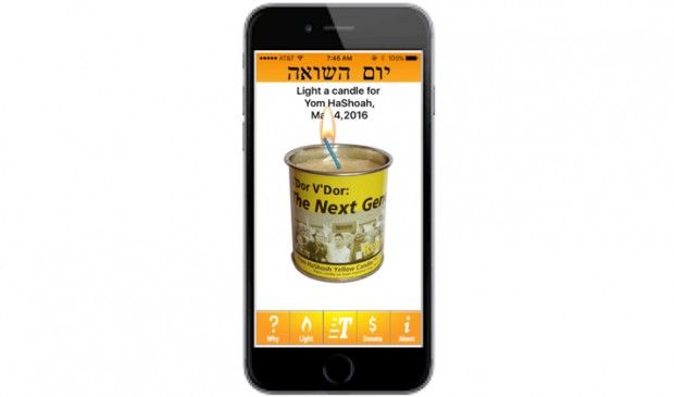 Yom HaShoah Candle App for iPhone