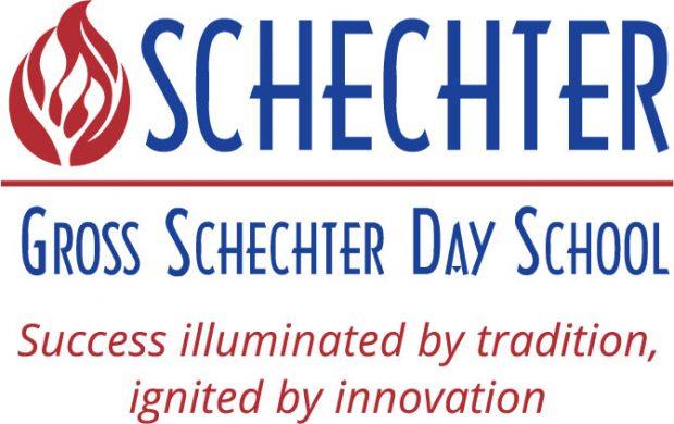 Gross Schechter Day School